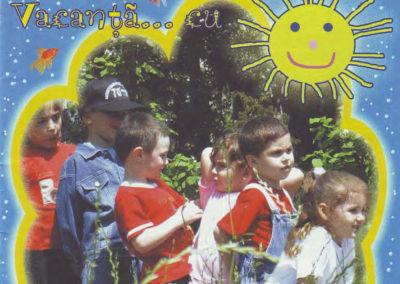 Numărul 8 pe 2005